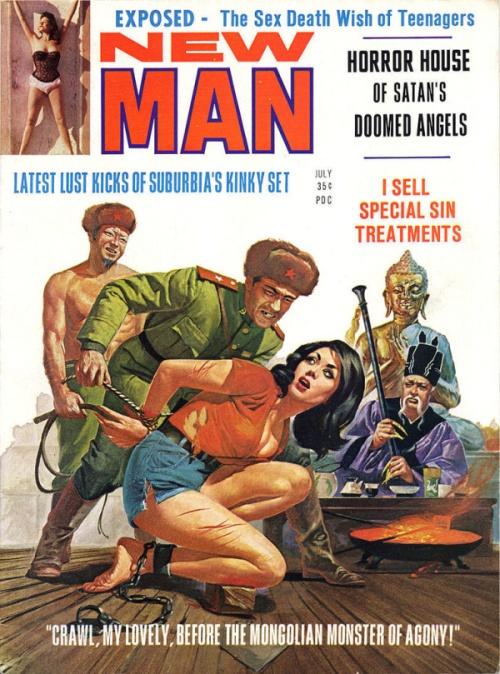 New Man, juli 1966