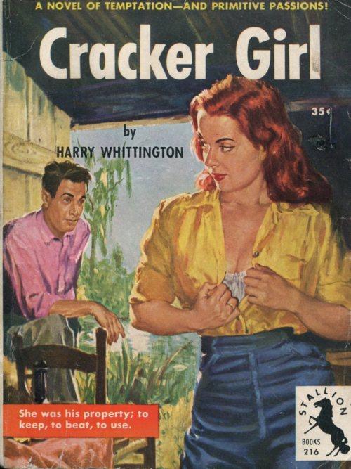 Paperback, Stallion Books 1953