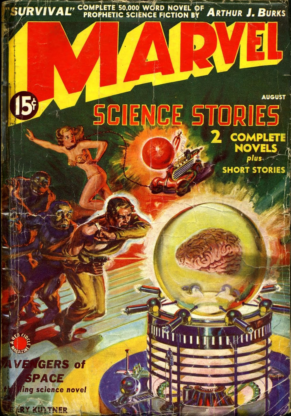Marvel Science Stories, august 1938