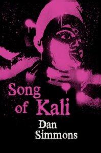 Paperback, Gollancz 2008