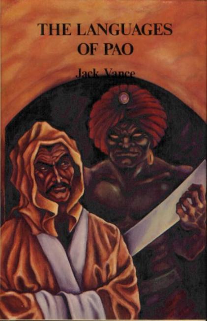 Hardcover, Underwood Miller 1979