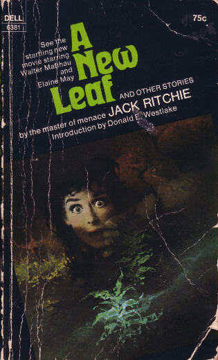 Paperback, Dell Books 1971