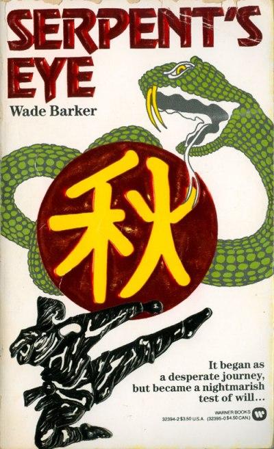 Paperback, Warner Books 1985