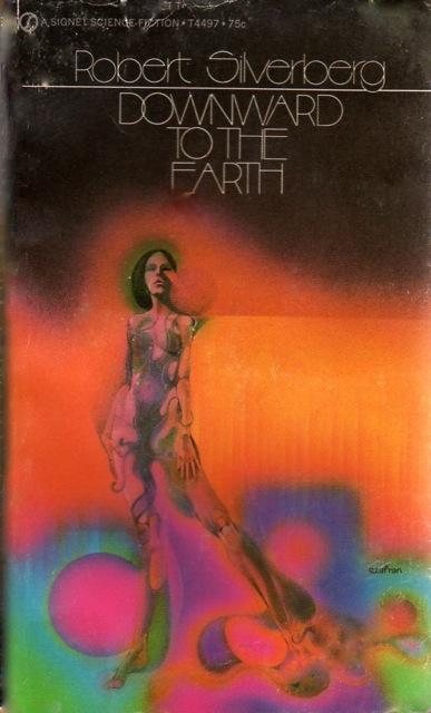 Paperback, Signet 1971