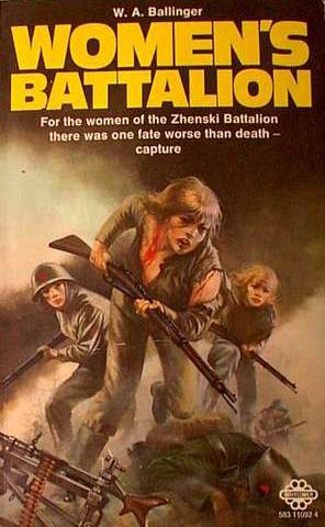Paperback, Mayflower Books 1978