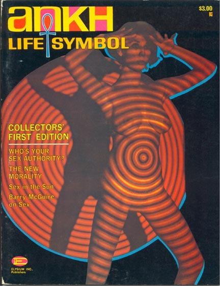 Ankh Life Symbol, sommer 1967