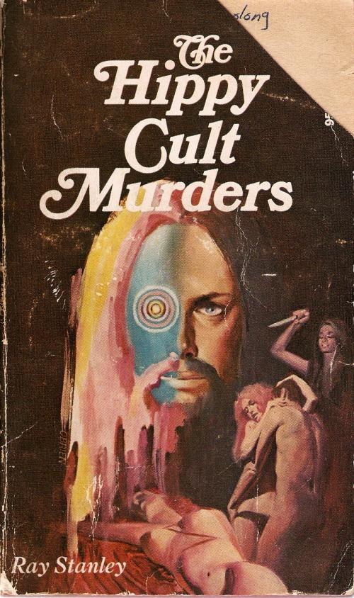 Paperback,  MacFadden 1970