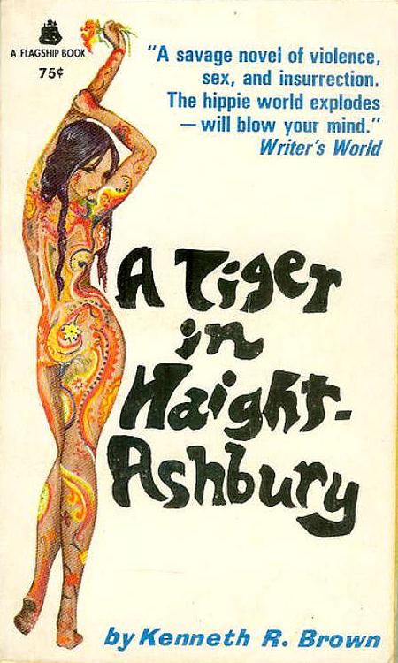 Paperback, Flagship Books 1968