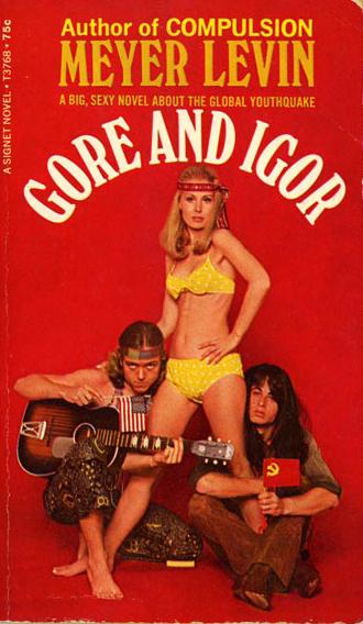 Paperback, Signet 1969
