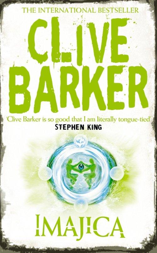 Paperback, HarperCollins 1999
