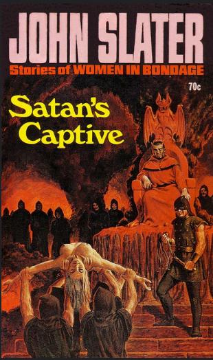 Paperback, Spectrum Books 1971