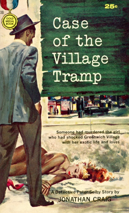 Paperback, Midwood Books 1959
