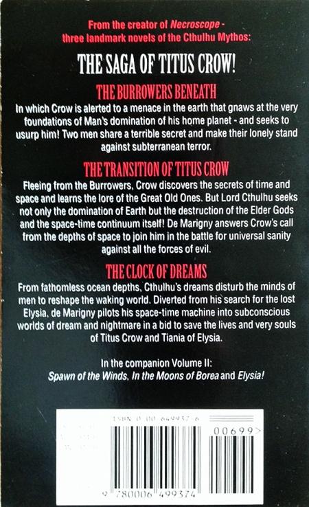 Paperback, HarperCollins 1997