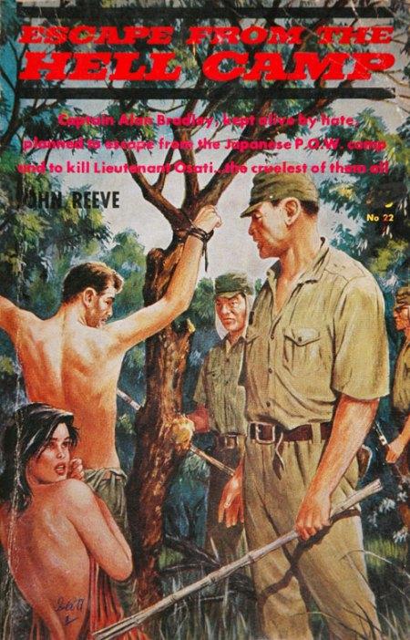 Paperback, Horwitz 1964