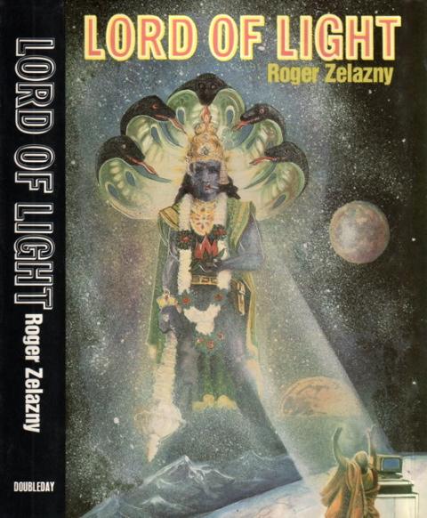 Hardcover, Doubleday 1986