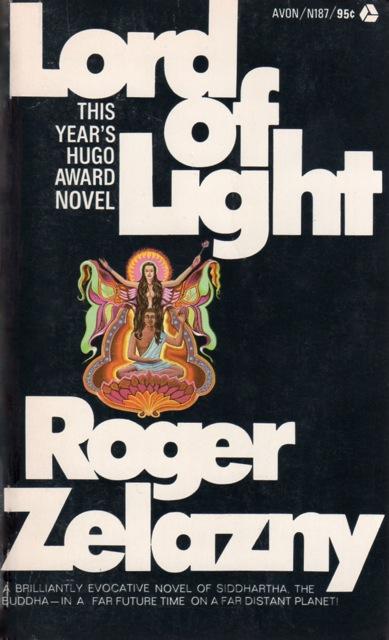 Paperback, Avon 1969