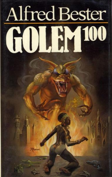 Hardcover, Simon & Schuster 1980
