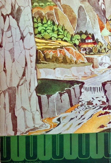 Paperback, Unwin Books 1975