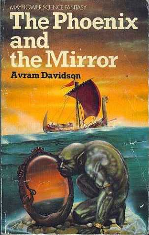 Paperback, Mayflower 1975