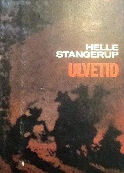 Hardcover, Gyldendal 1980. Romanens 1. udgave