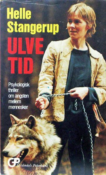 Paperback, Gyldendal 1981