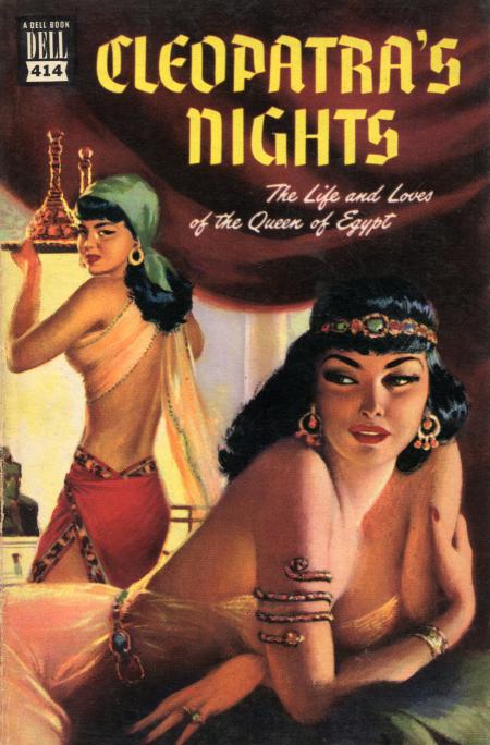 Paperback, Dell 1950