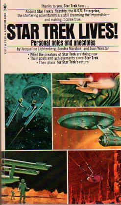 Paperback, Bantam Books 1975