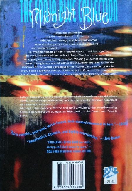 Hardcover, White Wolf Publishing 1995