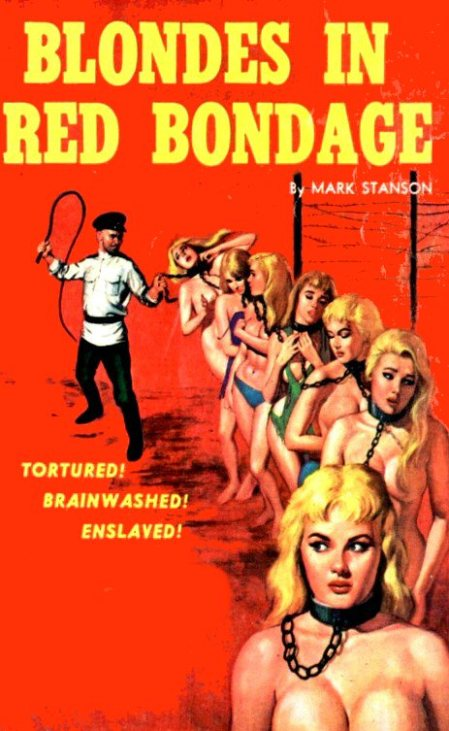 Paperback, Daring 1965